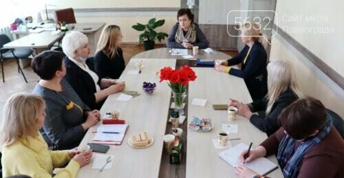 Павлоград посетила делегация из Никополя для обмена опытом, фото-2