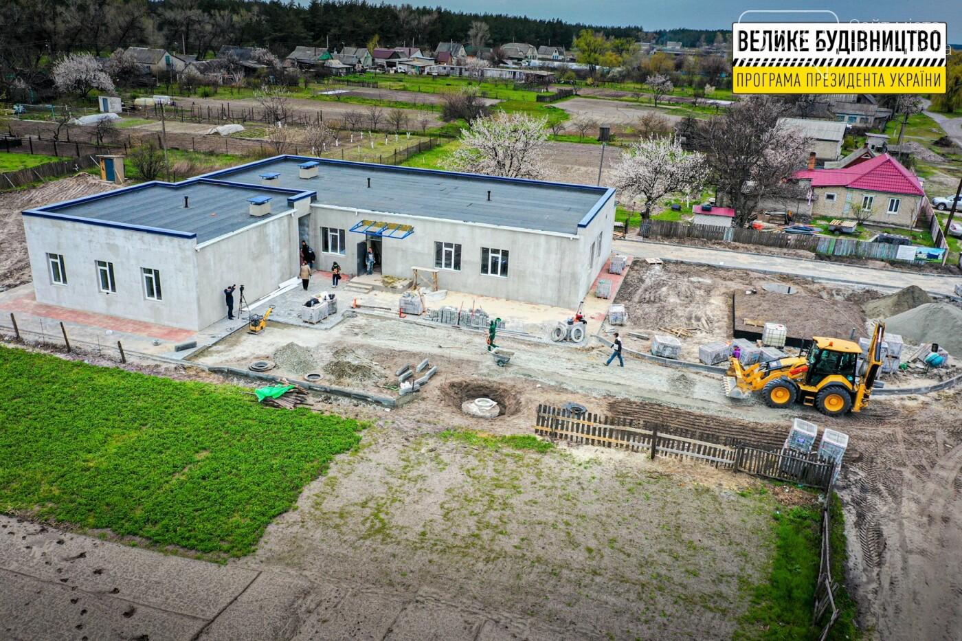 В Богдановке на финишной прямой строительство амбулатории (ФОТО), фото-1