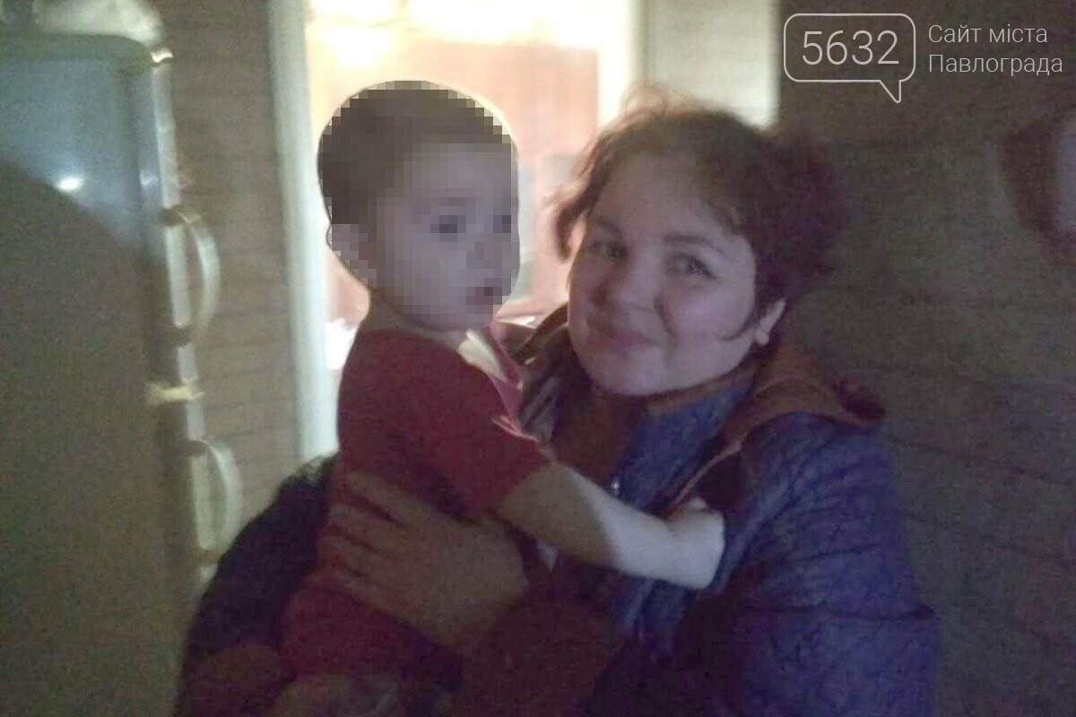 В Павлограде родители не могли попасть в квартиру, где находился их двухлетний малыш , фото-2