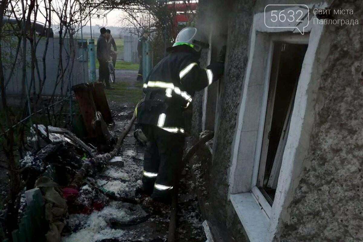 На пожаре в Терновке пострадали два человека, фото-1