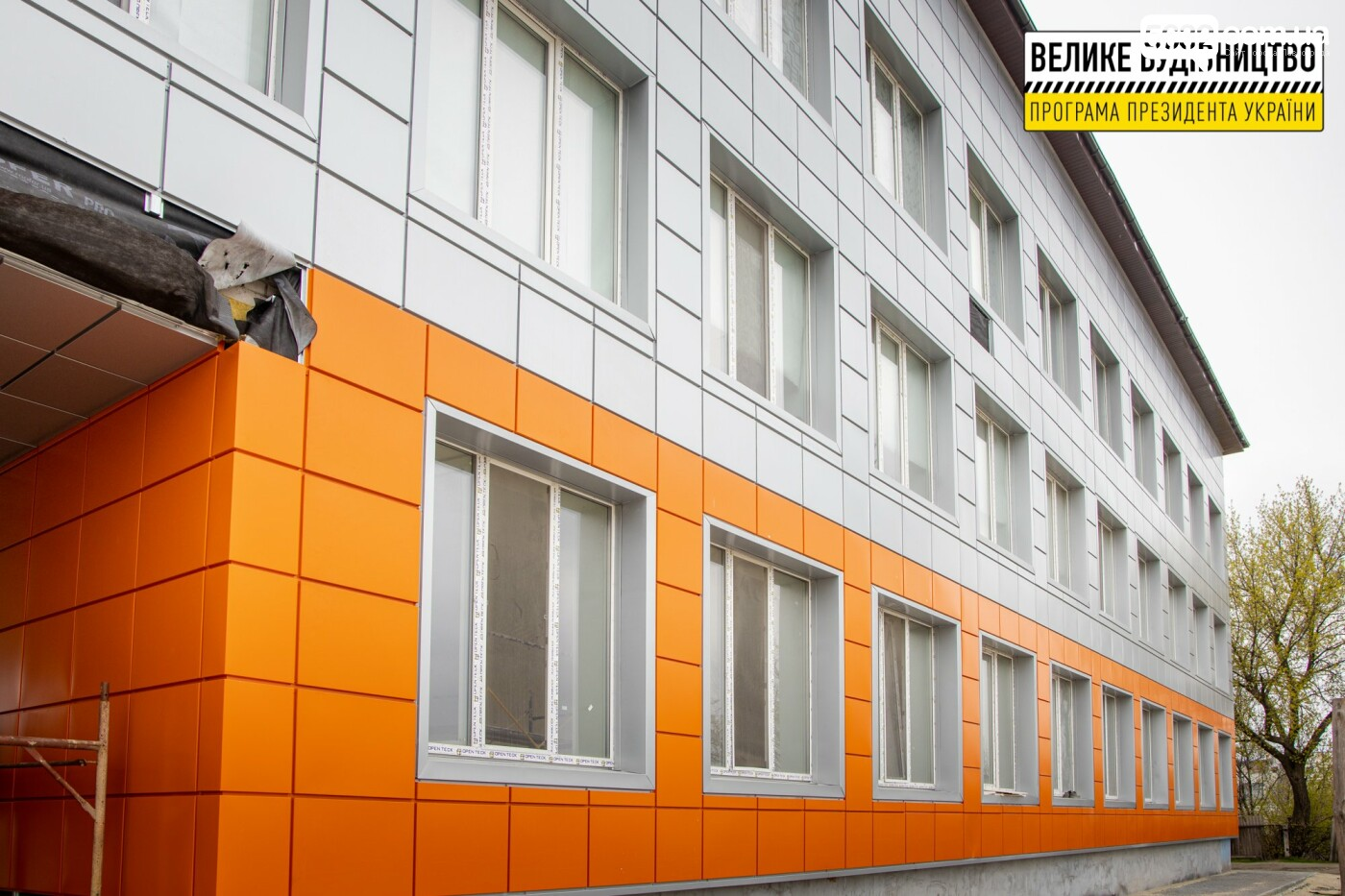 В Петропавловке модернизируют опорную школу (ФОТОРЕПОРТАЖ), фото-6
