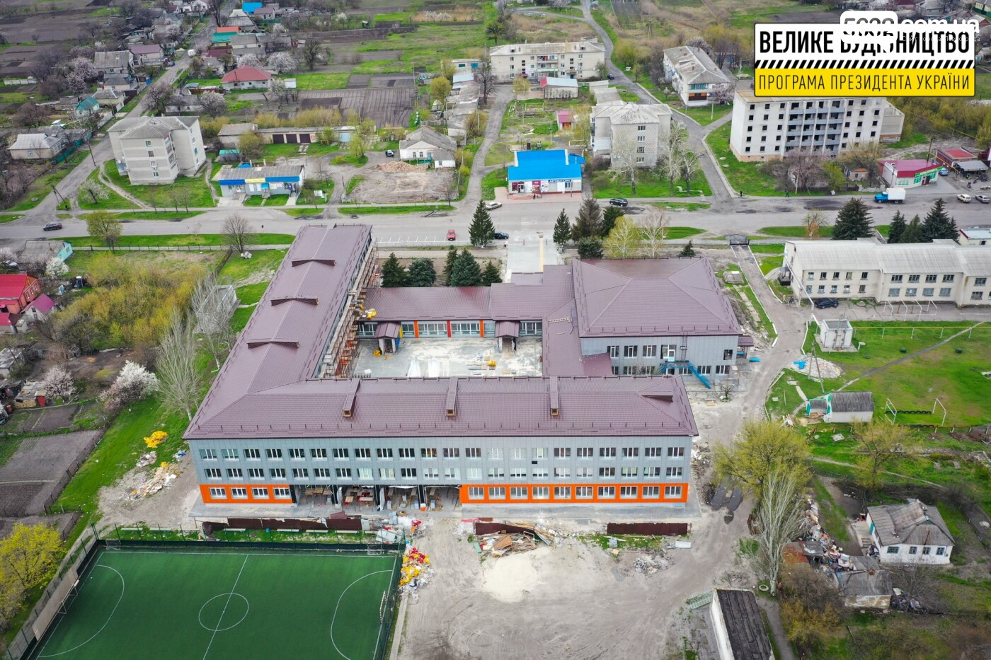 В Петропавловке модернизируют опорную школу (ФОТОРЕПОРТАЖ), фото-1