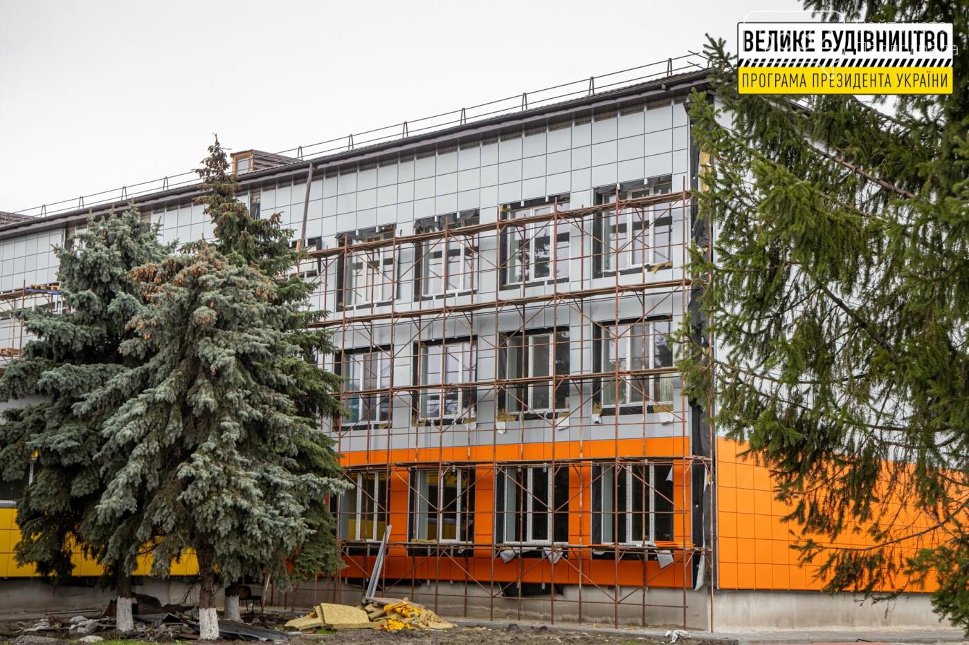 В Петропавловке модернизируют опорную школу (ФОТОРЕПОРТАЖ), фото-2