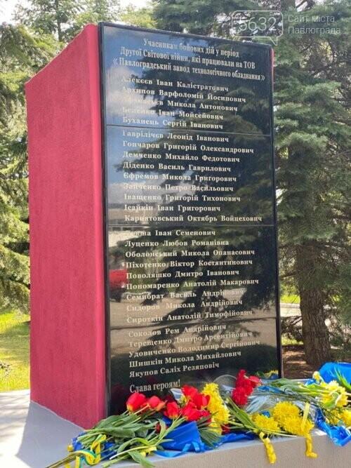 В Павлограде открыли обелиск памяти участников боевых действий во Второй Мировой войне, фото-1
