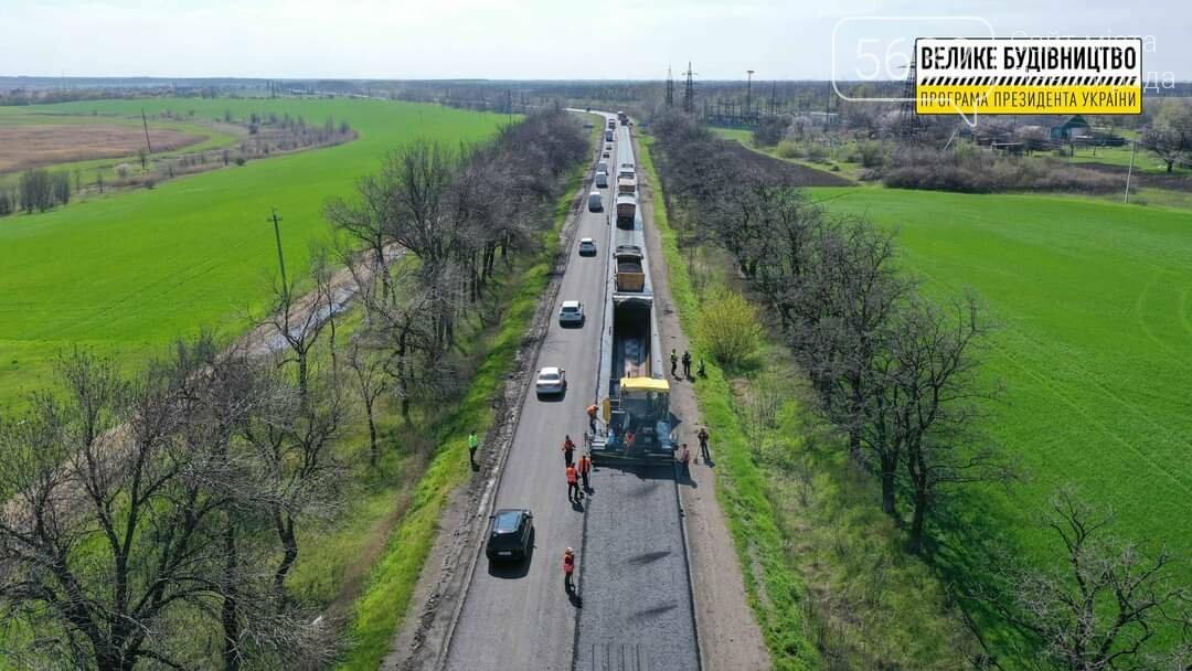 Под Павлоградом полным ходом идут ремонтные работы на трассе М-04 (ФОТО), фото-3
