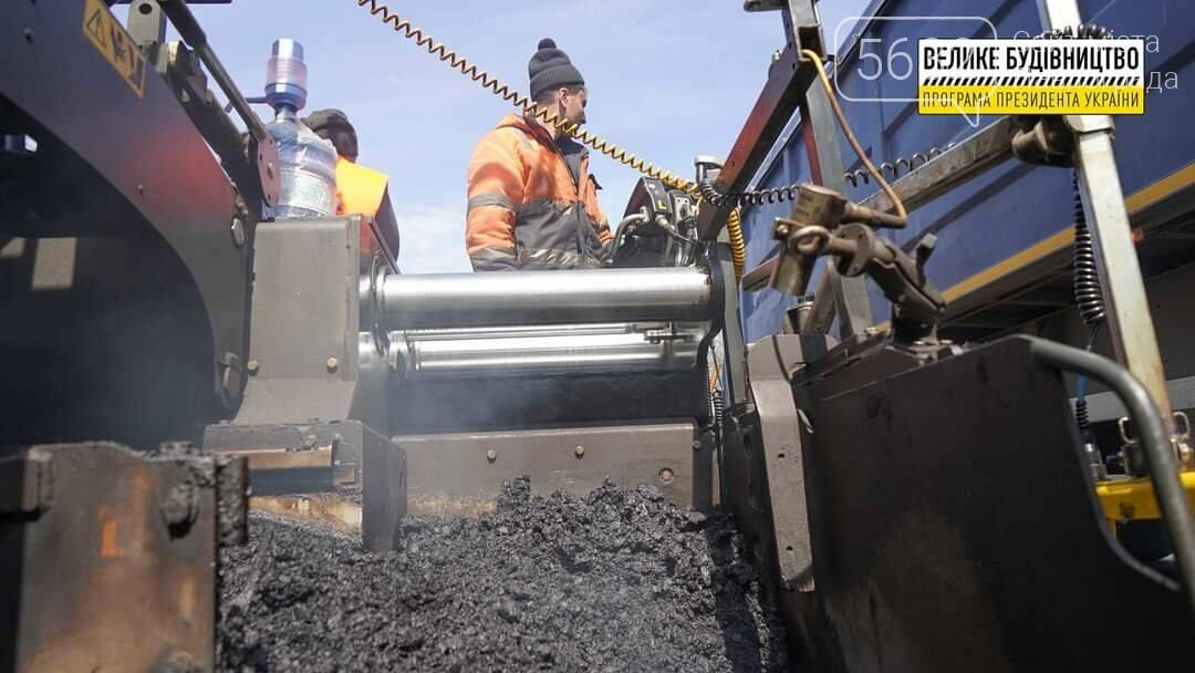 Под Павлоградом полным ходом идут ремонтные работы на трассе М-04 (ФОТО), фото-4