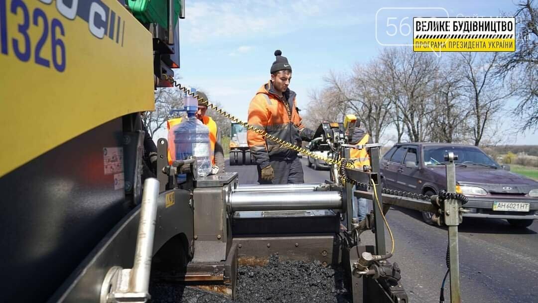 Под Павлоградом полным ходом идут ремонтные работы на трассе М-04 (ФОТО), фото-9