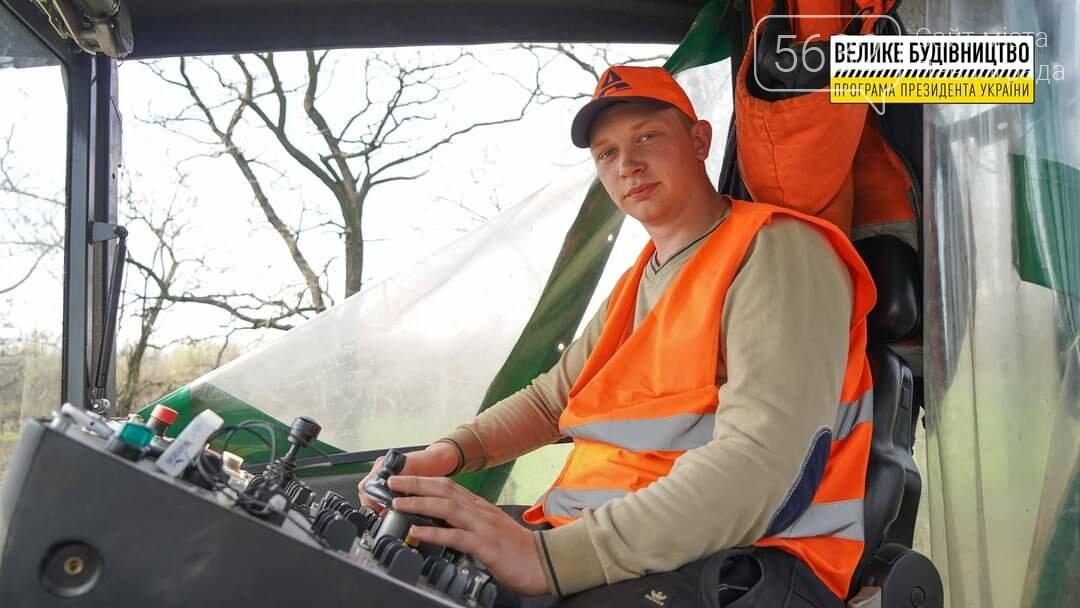 Под Павлоградом полным ходом идут ремонтные работы на трассе М-04 (ФОТО), фото-13