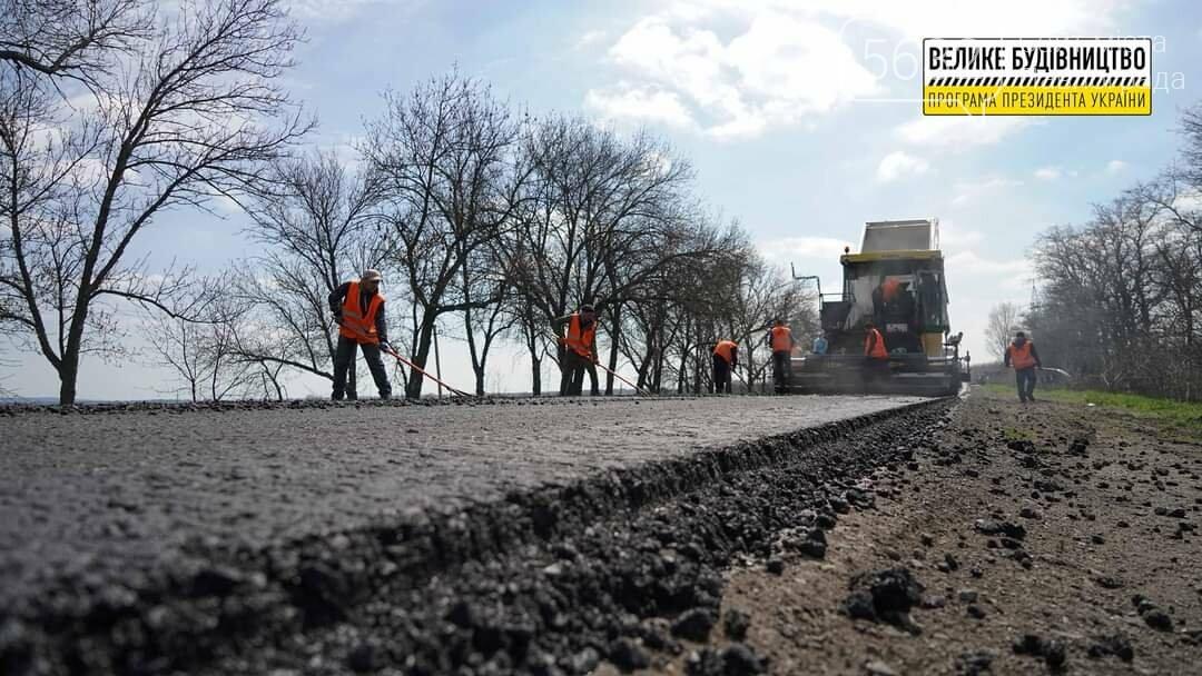 Под Павлоградом полным ходом идут ремонтные работы на трассе М-04 (ФОТО), фото-18