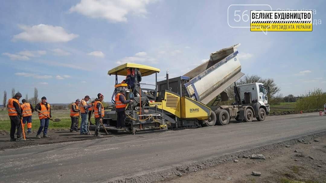 Под Павлоградом полным ходом идут ремонтные работы на трассе М-04 (ФОТО), фото-20