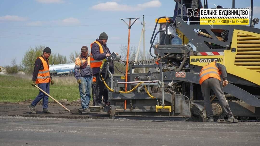 Под Павлоградом полным ходом идут ремонтные работы на трассе М-04 (ФОТО), фото-23