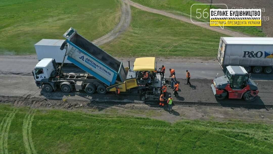 Под Павлоградом полным ходом идут ремонтные работы на трассе М-04 (ФОТО), фото-25