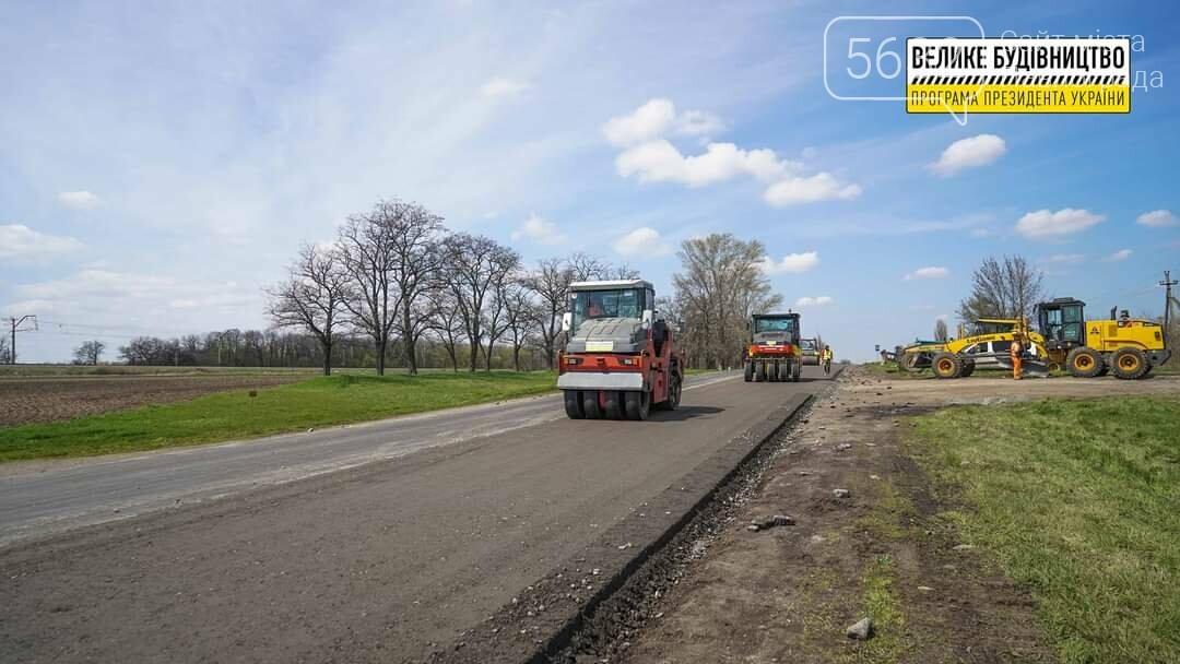 Под Павлоградом полным ходом идут ремонтные работы на трассе М-04 (ФОТО), фото-28