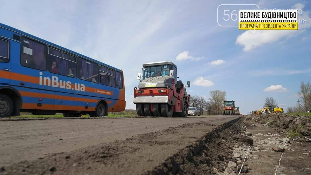 Под Павлоградом полным ходом идут ремонтные работы на трассе М-04 (ФОТО), фото-30