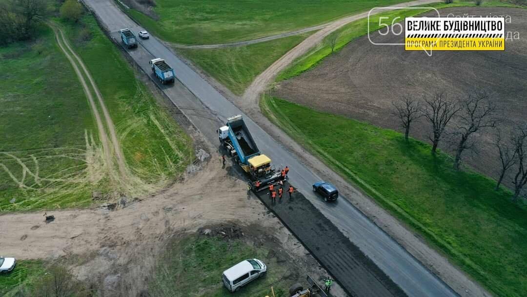 Под Павлоградом полным ходом идут ремонтные работы на трассе М-04 (ФОТО), фото-31
