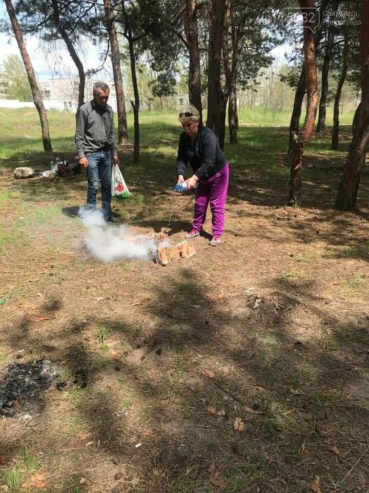 В лесах Павлоградщины прошли профилактические рейды по выявлению открытых очагов (ФОТО), фото-9