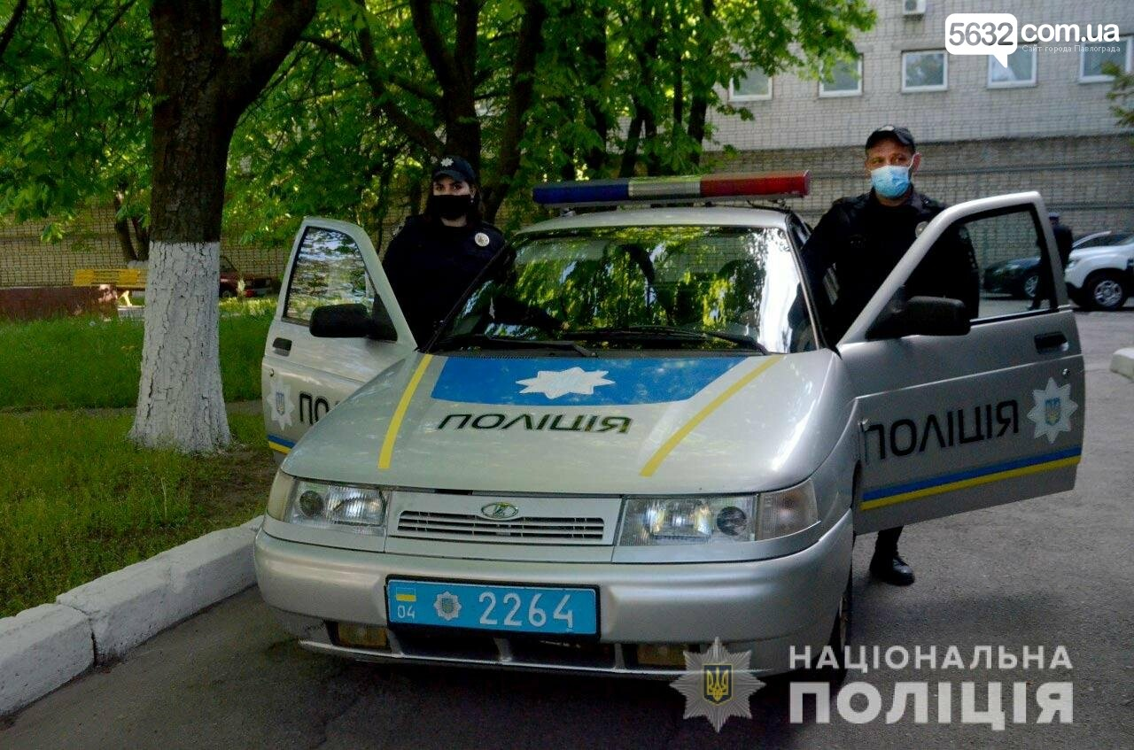 В Павлограде приступила к работе мобильная группа реагирования на факты домашнего насилия, фото-2