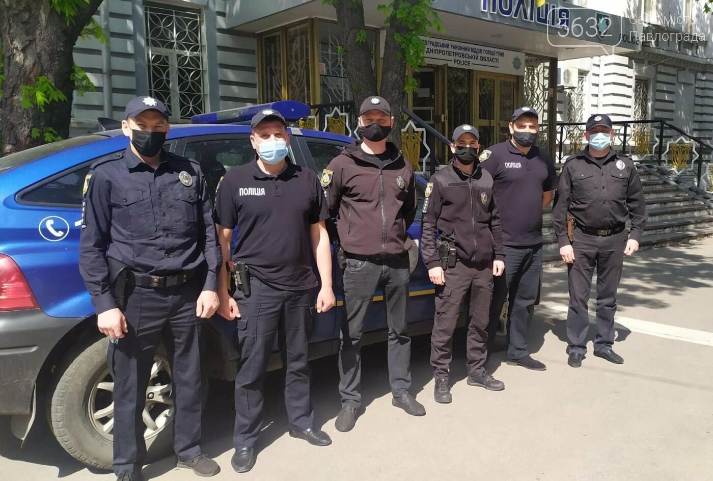 В Павлограде приступила к работе мобильная группа реагирования на факты домашнего насилия, фото-1