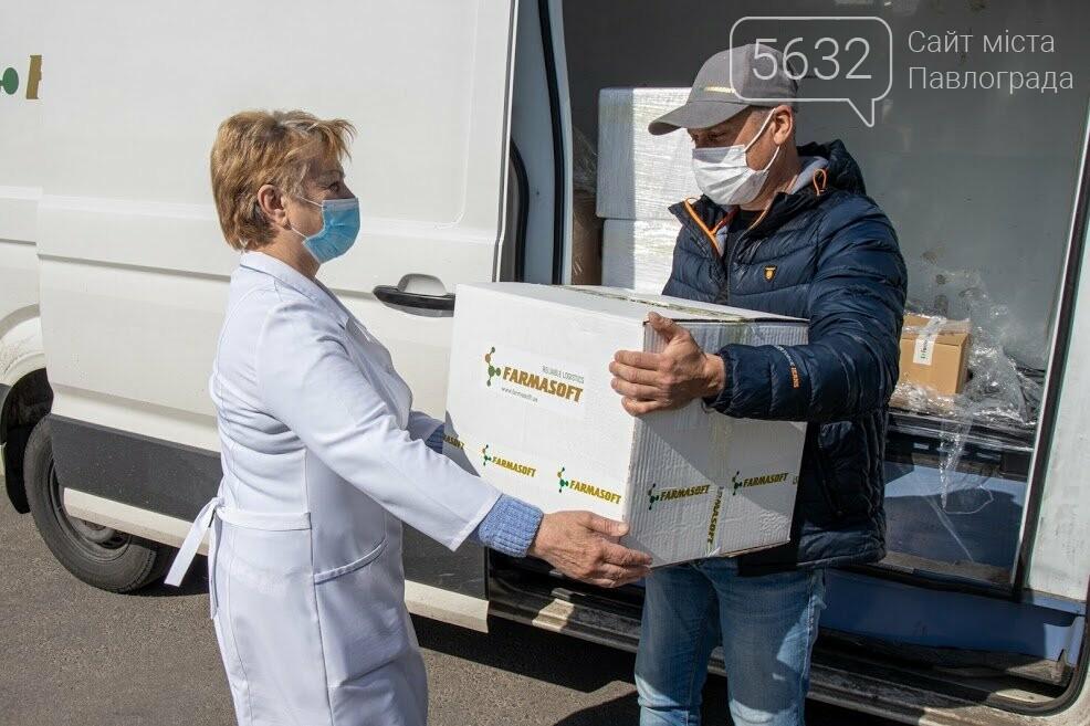 Днепропетровщина получила еще 2340 доз вакцины от коронавируса Comirnaty, фото-1