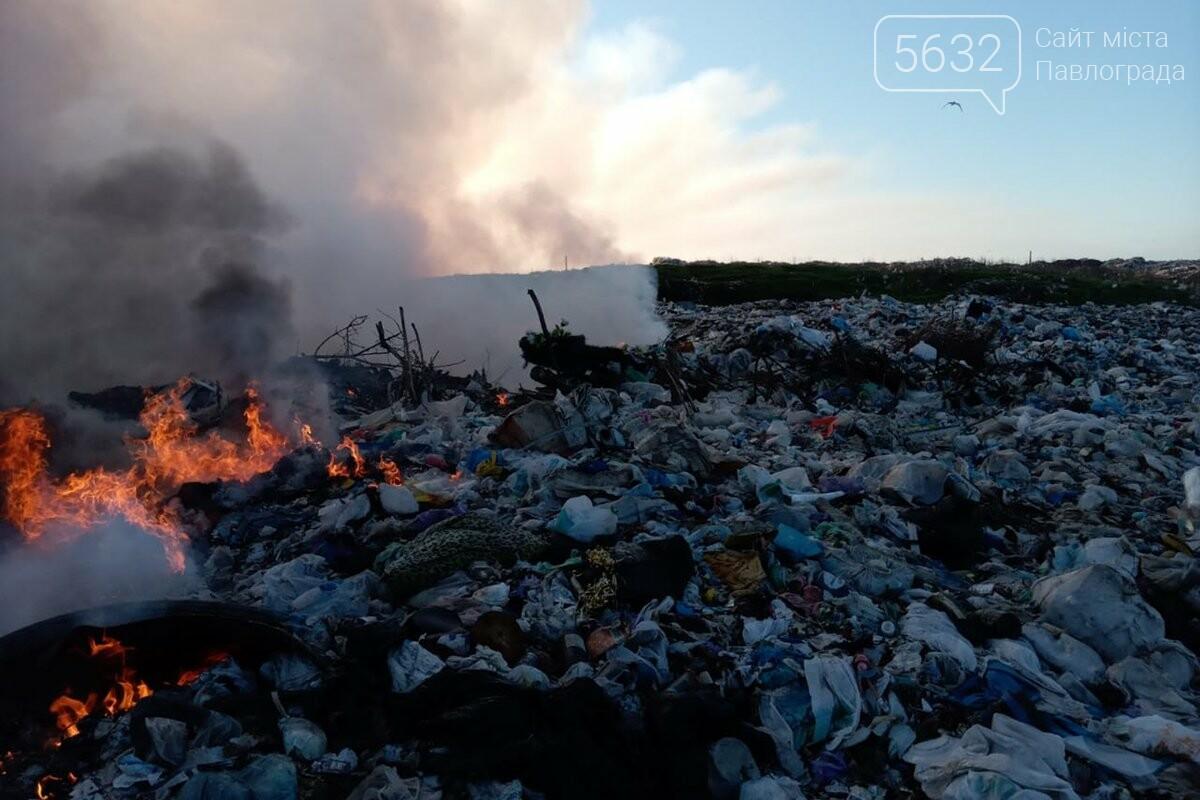 Возле Богуслава горит свалка (ФОТО), фото-1