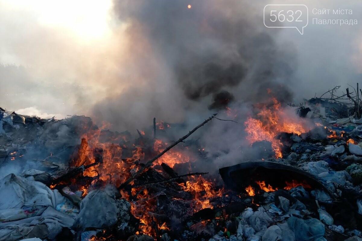 Возле Богуслава горит свалка (ФОТО), фото-2