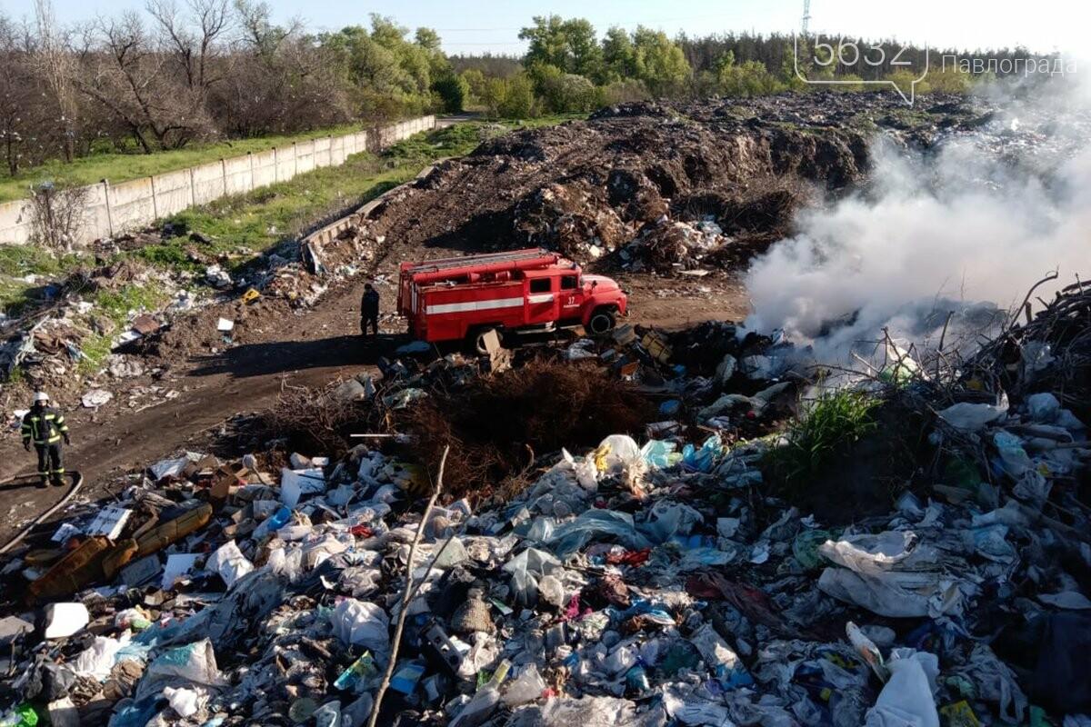 Возле Павлограда третий день пытаются ликвидировать пожар на полигоне ТБО, фото-2