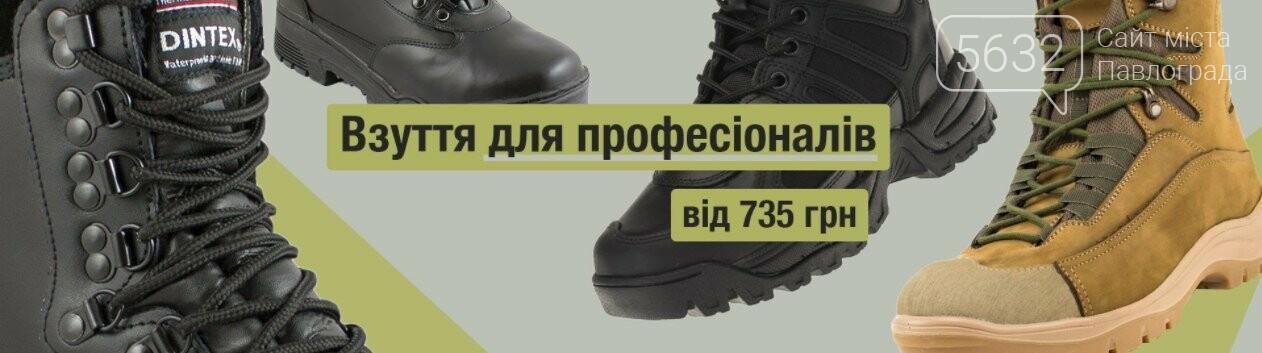 Военная одежда от мировых производителей по доступным ценам, фото-3