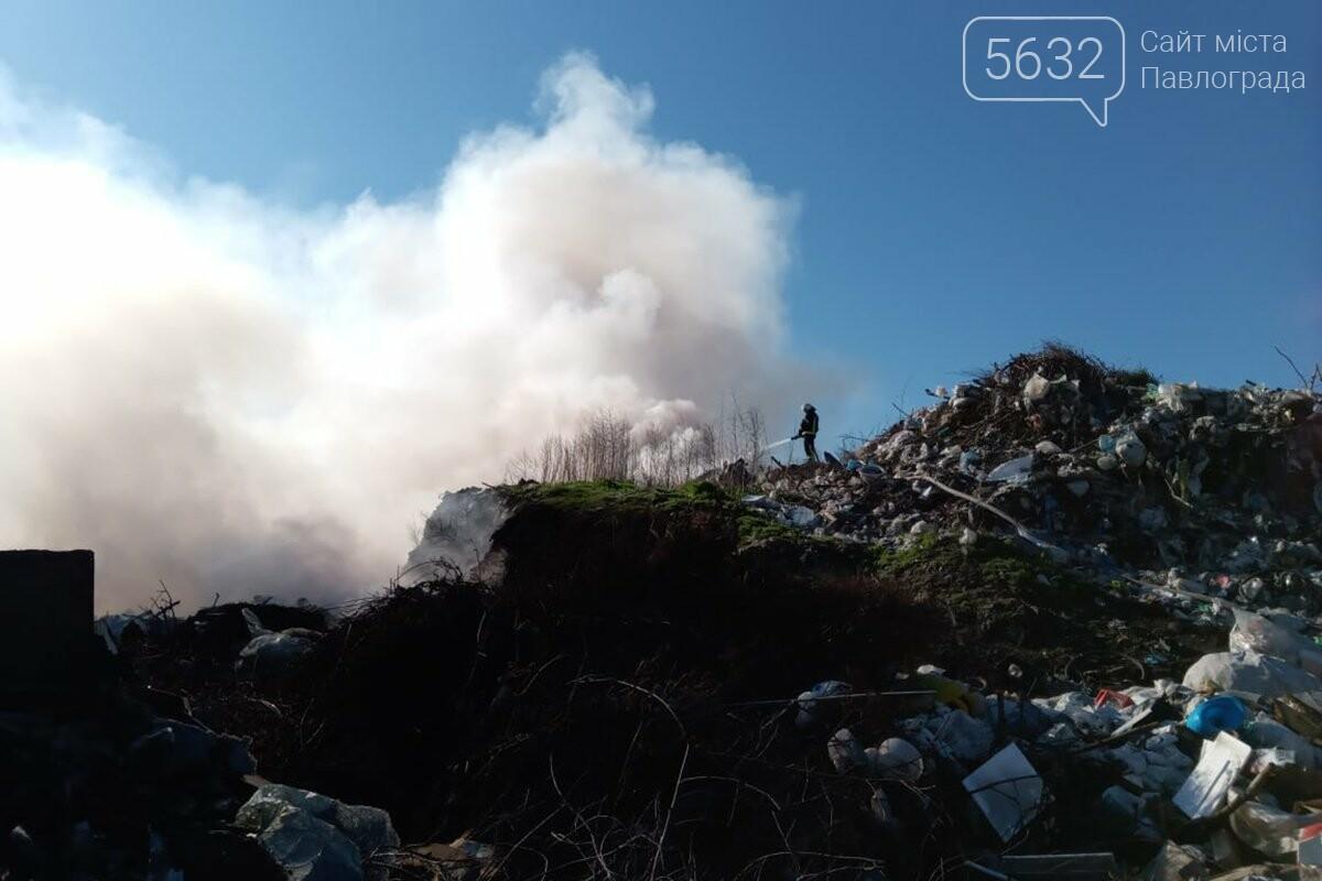Пожар на свалке возле Богуслава наконец удалось ликвидировать, фото-2