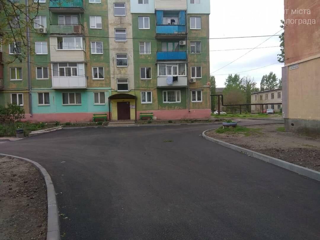 На Литмаше капитально отремонтировали дорогу в одном из дворов (ФОТОФАКТ), фото-1