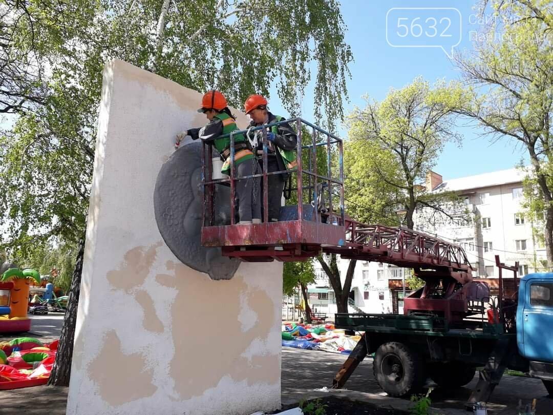 В Детском парке Павлограда проводятся работы по благоустройству (ФОТОФАКТ), фото-2