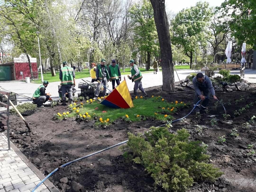 В Детском парке Павлограда проводятся работы по благоустройству (ФОТОФАКТ), фото-4