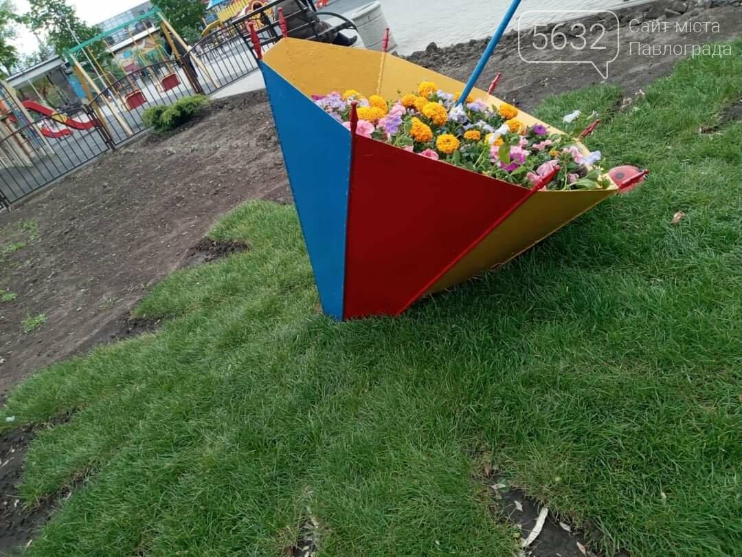 В Детском парке Павлограда проводятся работы по благоустройству (ФОТОФАКТ), фото-5