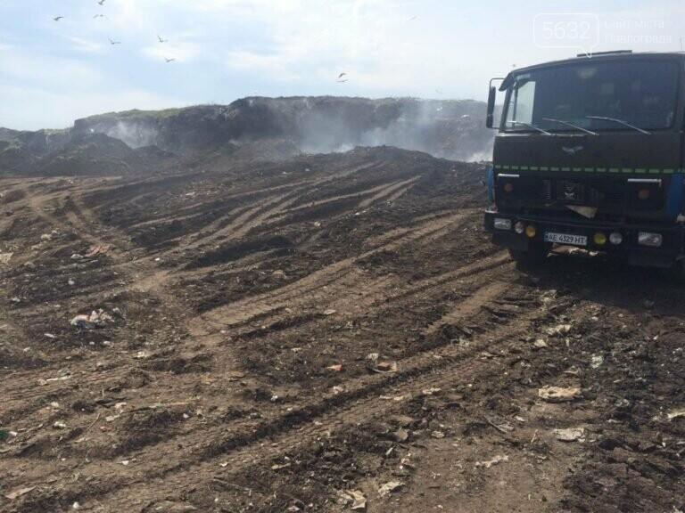 Полигон ТБО, на котором 3 дня тушили пожар, засыпают слоем почвы, фото-1