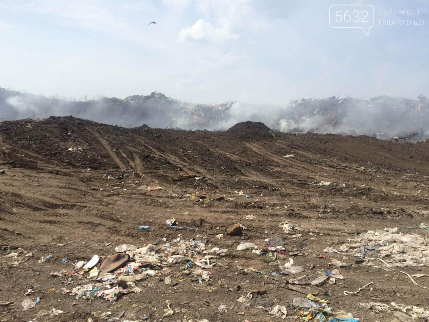 Полигон ТБО, на котором 3 дня тушили пожар, засыпают слоем почвы, фото-2