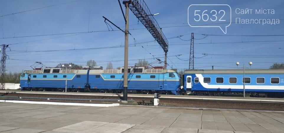 «Укрзалізниця» решила продлить курсирование экспресса между Харьковом и Днепром через Павлоград, фото-1