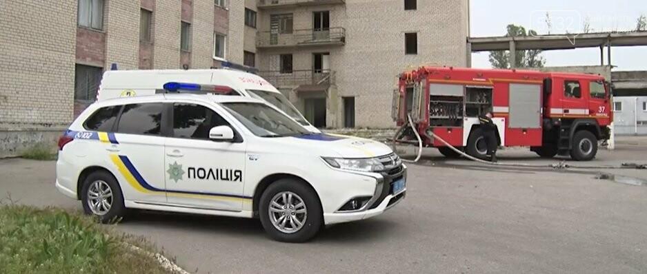 В Павлограде сообщили о минировании здания Западно-донбасского профессионального лицея, фото-1