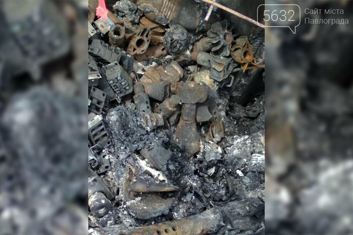 Искал металлолом, а нашёл устаревший боеприпас: под Павлоградом мужчина обнаружил опасную находку, фото-1