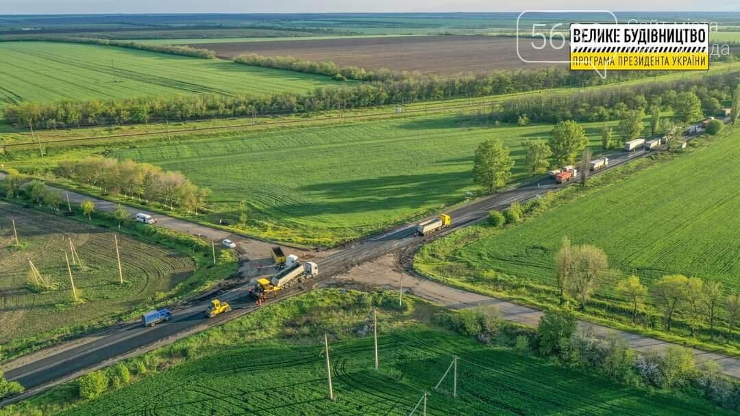Работа кипит: на трассе Днепр-Павлоград-Покровск ведутся ремонтные работы (ФОТО), фото-1