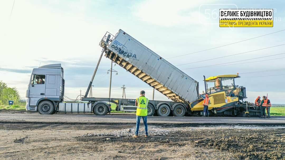 Работа кипит: на трассе Днепр-Павлоград-Покровск ведутся ремонтные работы (ФОТО), фото-2