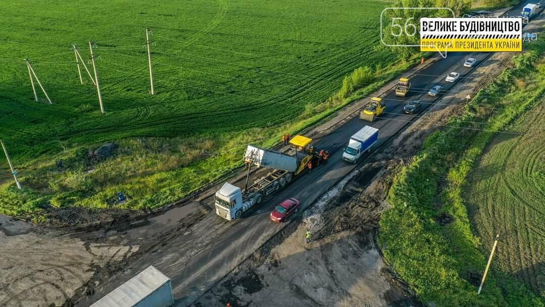 Работа кипит: на трассе Днепр-Павлоград-Покровск ведутся ремонтные работы (ФОТО), фото-9