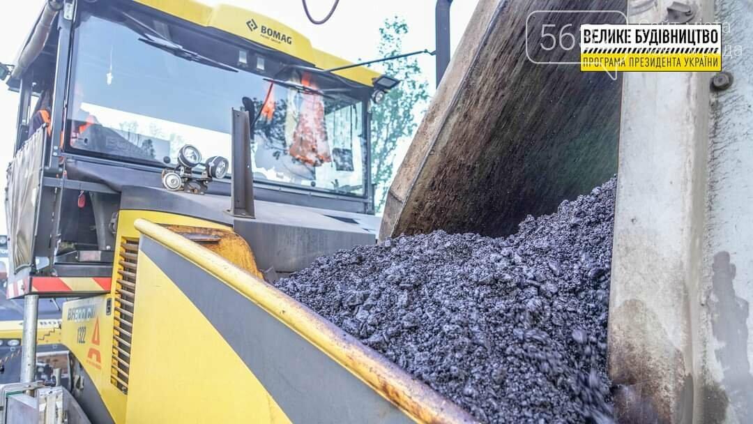 Работа кипит: на трассе Днепр-Павлоград-Покровск ведутся ремонтные работы (ФОТО), фото-6