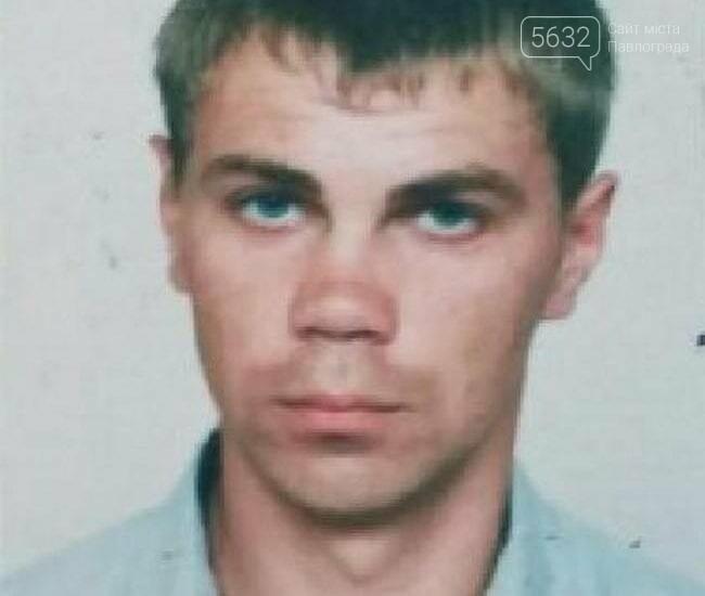 Жителя Павлоградского района, которого искали 2 года, нашли повешенным в лесу, фото-1