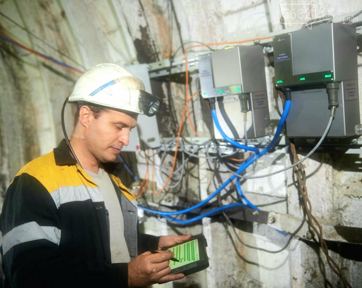 Самая глубокая Wi-Fi-сеть в стране, расположенная на шахте «Юбилейная», отметила первую годовщину, фото-1