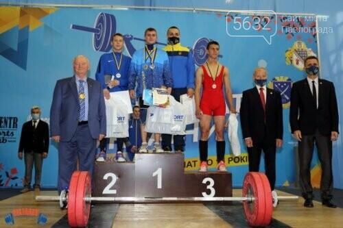 Павлоградские тяжелоатлеты защищали честь области на Чемпионате Украины, фото-1