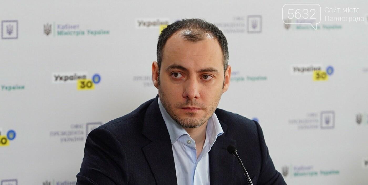 Уроженец Першотравенска может стать новым министром инфраструктуры Украины, фото-1