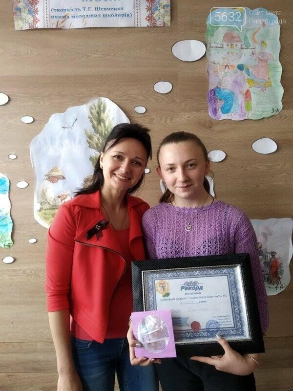 Школьница из Петропавловки установила рекорд и запомнила 204 знака после запятой числа Пи , фото-1