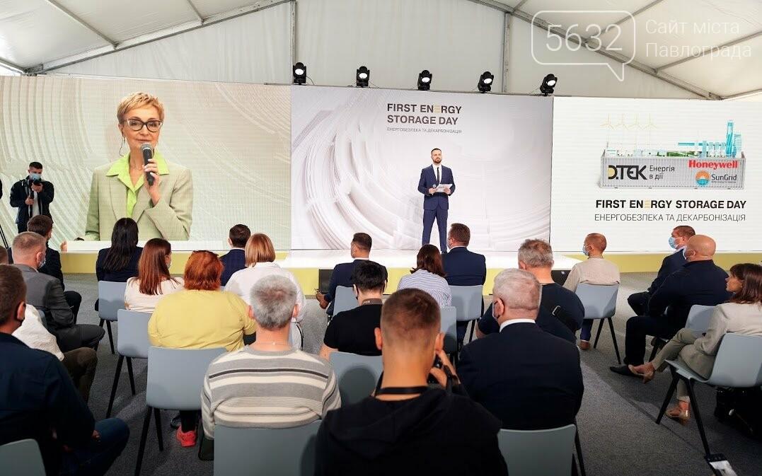 Историческое событие: в Украине запустили первую промышленную систему накопления энергии, фото-16