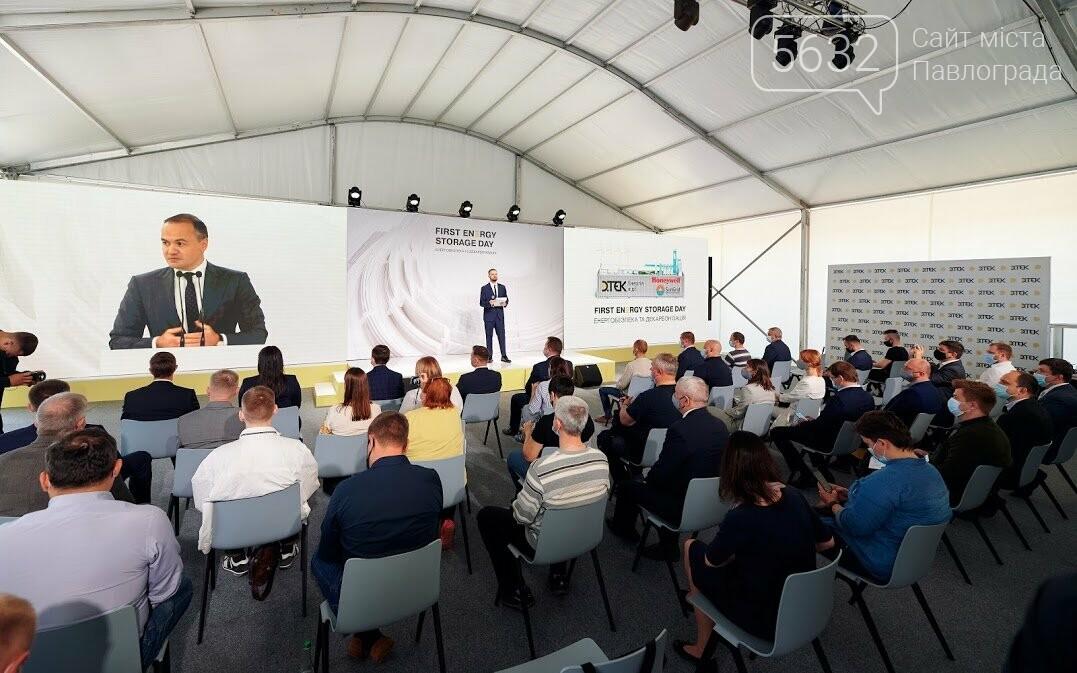 Историческое событие: в Украине запустили первую промышленную систему накопления энергии, фото-20
