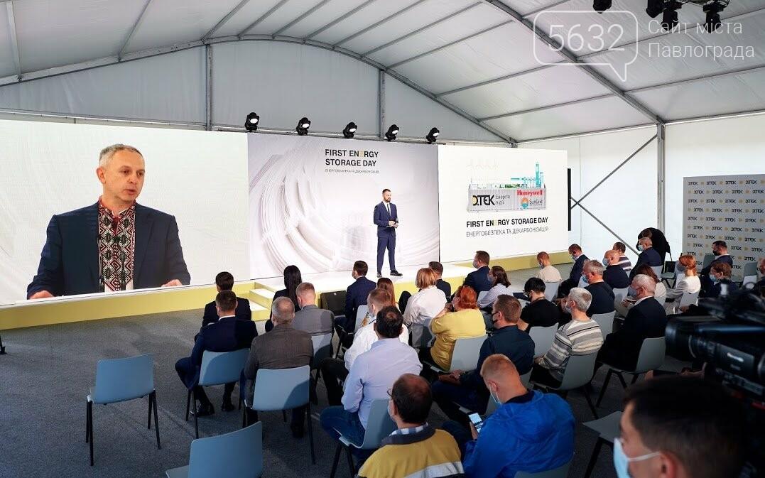 Историческое событие: в Украине запустили первую промышленную систему накопления энергии, фото-18