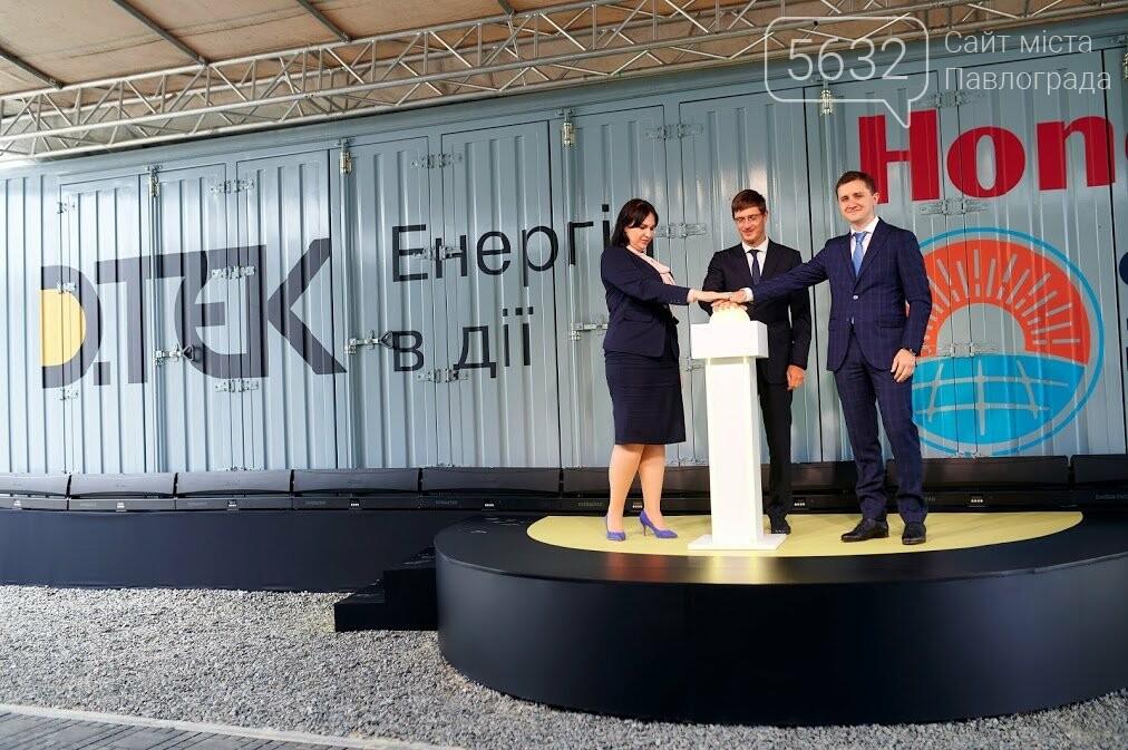 Историческое событие: в Украине запустили первую промышленную систему накопления энергии, фото-25